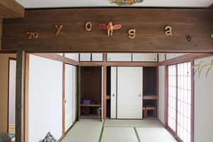 Yoga Kamakura Start1FB.jpg